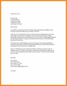 6 example of response letter actor resumed