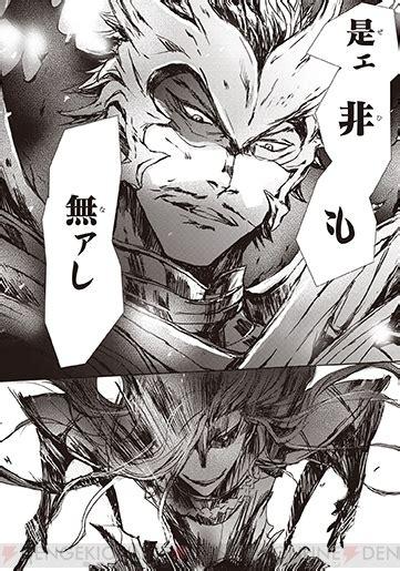 Komik Basara 1 27 電撃 戦国basara シリーズの人気武将たちの鮮烈秘伝が収録されたコミックスが11月27日に発売