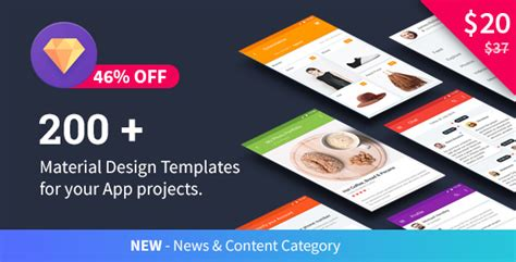material design templates by wpbootstrap codecanyon