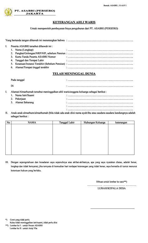 contoh formulir pensiunsaya