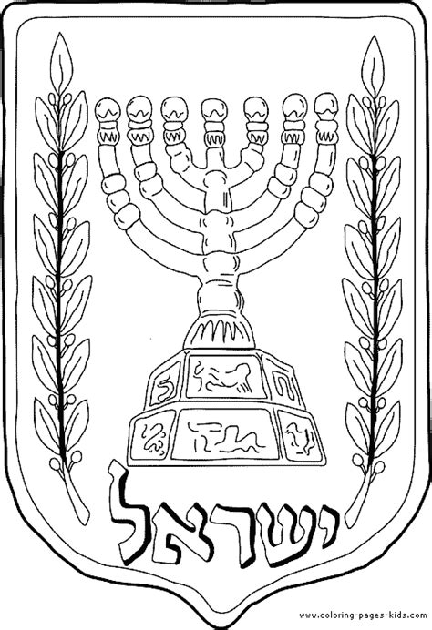 jewish coloring pages printable free coloring pages of synagogue