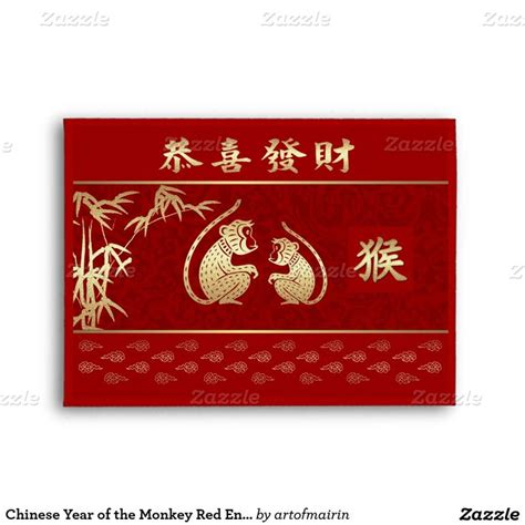new year envelope monkey 17 best images about cards new year on