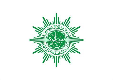 logo aisyiyah vector  logo vector
