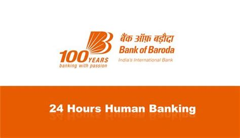 bank of baroda atm bank of baroda branches in cuttack bob atm centers in cuttack