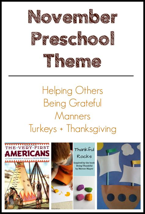 kindergarten themes for november november preschool theme november activities and books