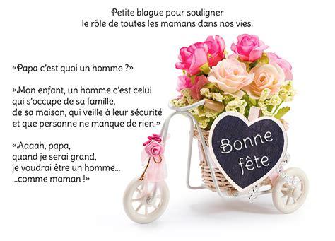 Carte De Fetes Gratuites by Cartes Virtuelles Bonne Fete Maman Joliecarte