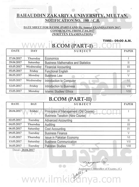 Bzu Mba Admission 2017 by Bzu Multan B Part 1 And 2 Date Sheet 2018
