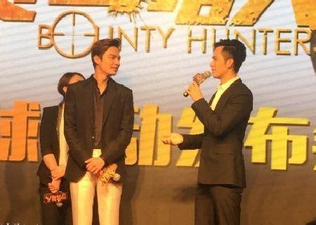 film china inspiratif lee min ho mulai gencar promosikan film bounty hunters