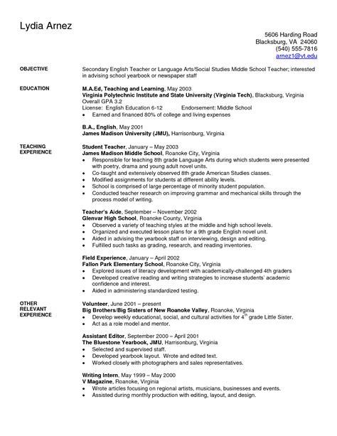 resume objectives for teachers best 25 examples of resume