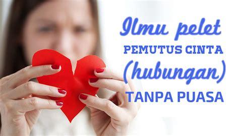 ilmu pelet untuk membuat wanita jatuh cinta mantra pemutus cinta gratis dewi asih