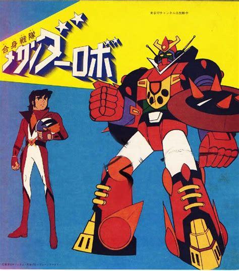 film robot era 80an tutti i robottoni giapponesi degli anime parte ii 1977