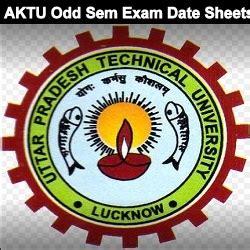 Uptu Mba 4th Sem Result 2016 by Aktu Uptu 1 3 5 7th Sem Back Date Sheet