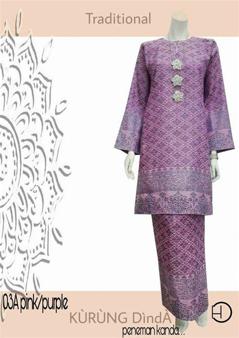 Baju Kurung Motif Songket Pinus baju kurung pahang songket dinda saeeda collections