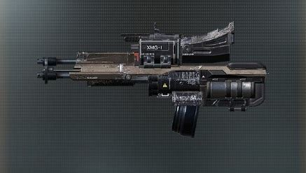 Cod aw xmg heavy weapon overview