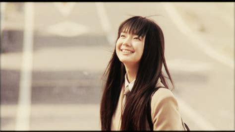 film mikako tabe dorama kimi ni todoke saat sadako jatuh cinta