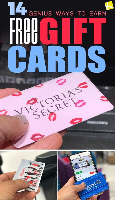 Best Way To Earn Gift Cards - best 25 gift cards ideas only on pinterest cash in gift cards gift card cards and