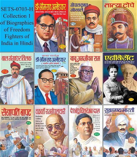 list of biography books in india photos freedom fighters in hindi drawing art gallery