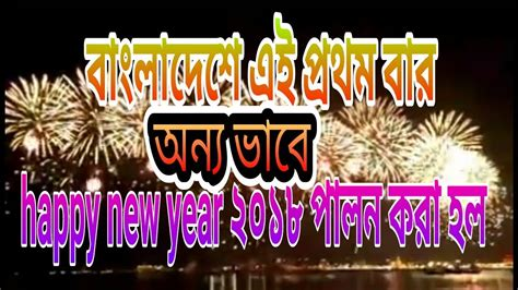 new year welcome song 28 images mlt easy as do re mi a