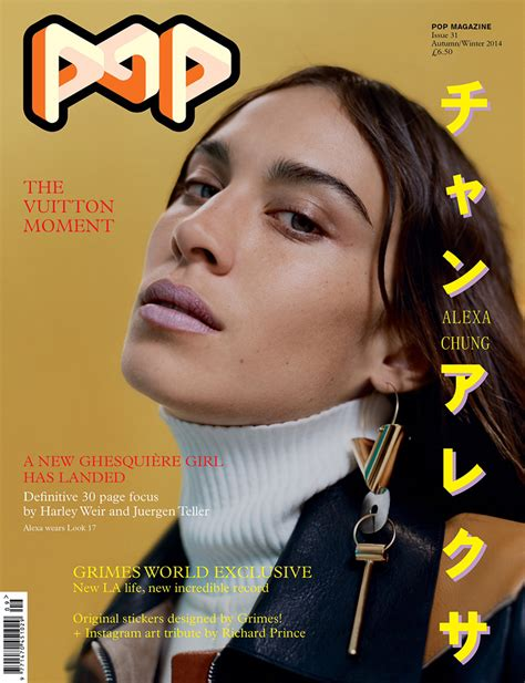 Is That You Pop Magazine Fashion Issue chung pop magazine autumn winter 2014