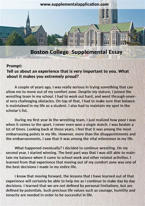 supplement application boston college supplement essay supplemental application
