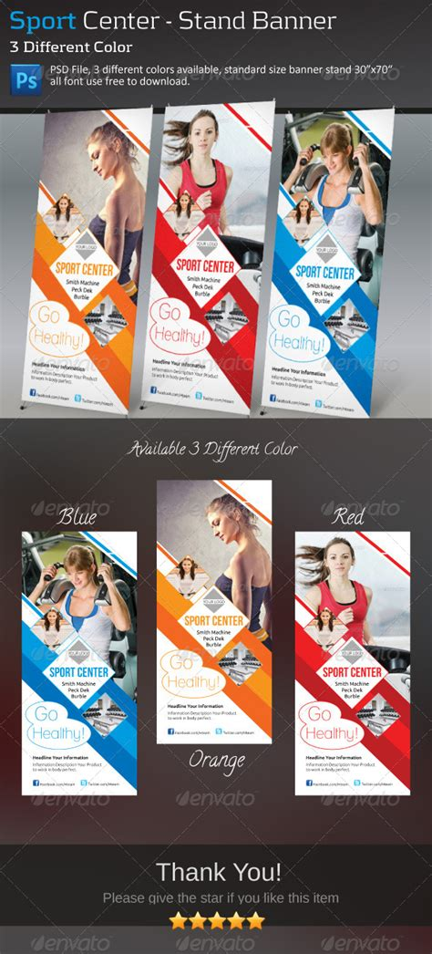 Sport Center Stand Banner By Jazh Graphicriver Sports Banner Templates