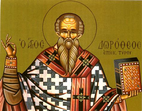 the about st st dorotheos of gaza orthodox church quotes