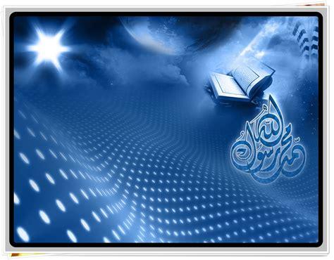 Wallpaper Keren Islami | download kumpulan 22 gambar wallpaper islami gratis anak