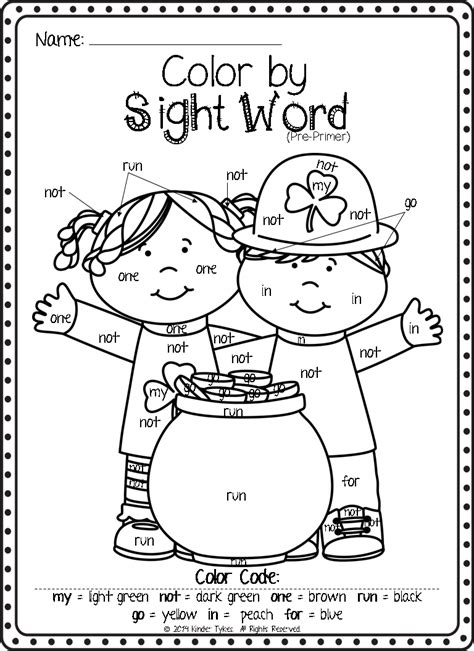 color by sight word color by sight word printables sketch coloring page