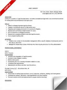 sample resume for inexperienced teacher 2