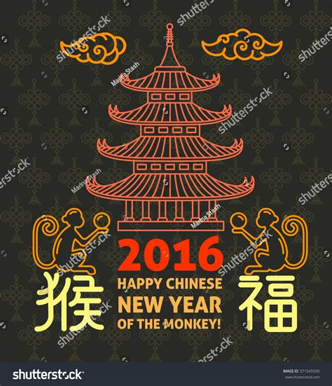 new year monkey lantern template new year flat thin line stock vector 371545930