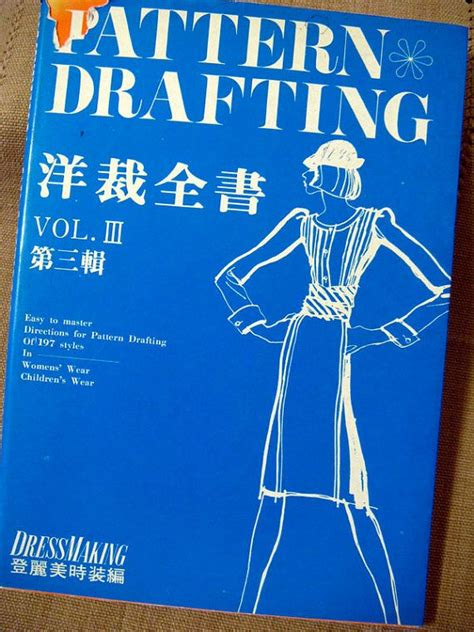 japanese pattern drafting books 273 best vintage sewing books sewing for children how to