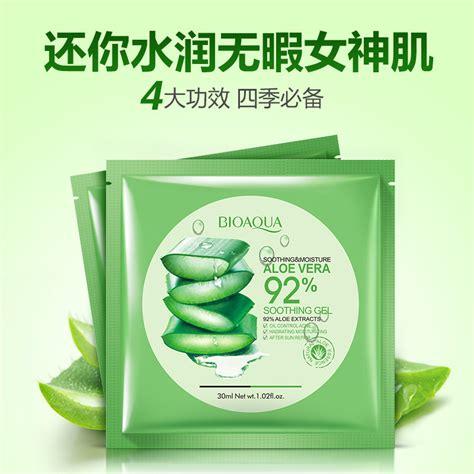 Diskon Stiker Walet Aloevera aloe vera collagen mask anti aging moisturizing whitening mask care product