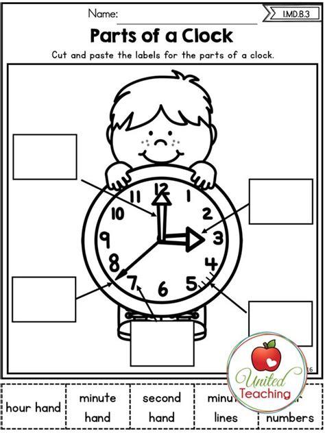 part of an old clock now a piece of art hmm vintage autumn 1st grade no prep math worksheets math worksheets