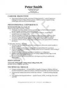quality assurance resume objective