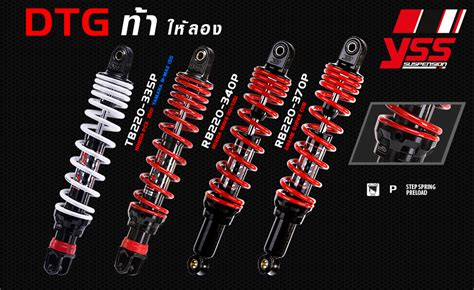 Shock Yss Gseries 320 yss thailand launches 4g yss shock absorber range firefox racing