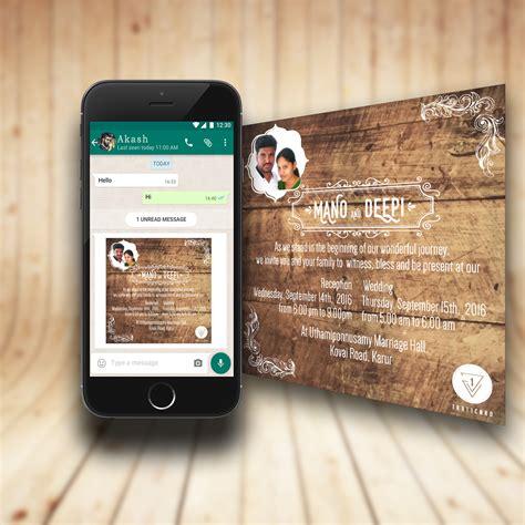 wedding invitation maker for whatsapp that1card whatsapp invitations hindu wedding cards christian wedding cards muslim