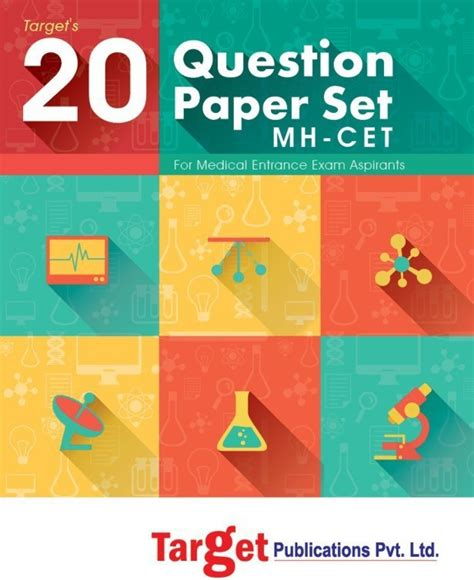 Mh Mba Cet by Mh Cet 20 Question Papers Set Price In India Buy Mh