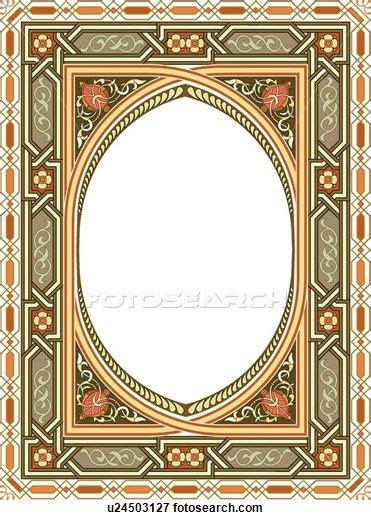 set of arabesque pattern frame border 17 best images about islamic art on pinterest allah