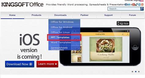 파워포인트 무료템플릿 다운로드 받는방법 무료ppt 템플릿 사이트 Kingsoft Office 놀부의 힐링여행 Kingsoft Ppt Templates