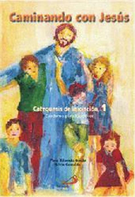 libro de los salmos caminando con jesus caminando con jes 218 s 1 cuaderno para los chicos