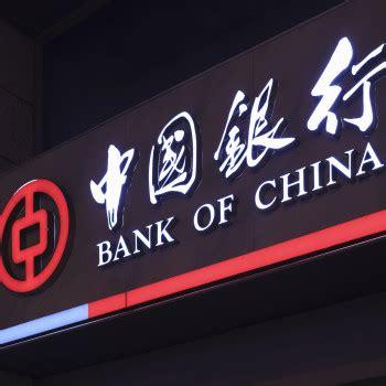 contact bank of china arjen dijkhuizen insights