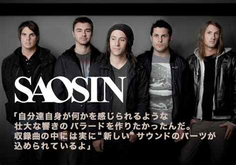 Saosin In Search Of Solid Ground Japan Obi セイオシン japaneseclass jp