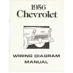 chevy wiring harness diagram manual 1956 57 131956 1 ebay