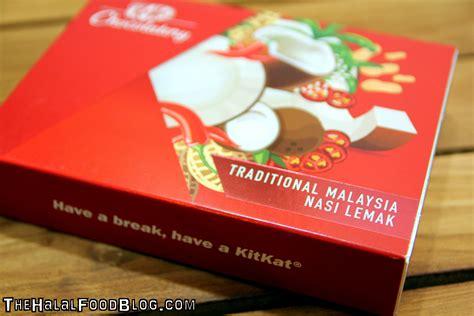 kl sedap  part  kitkat chocolatory  halal food blog