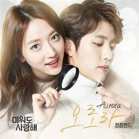 download film eiffel i m in love part 2 download jungheum band love returns ost part 1