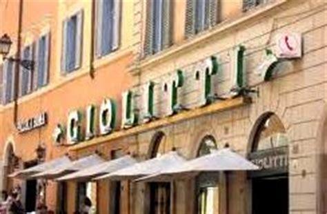 via degli uffici vicario ristoranti e pizzerie al centro storico il colosseo