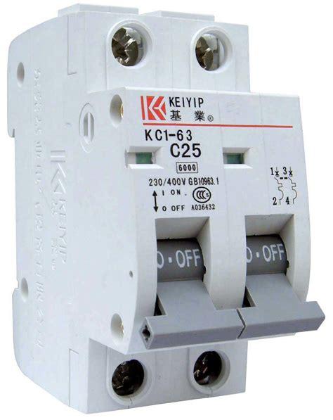 Miniature Circuit Breaker china miniature circuit breaker kc1 63 c25 china