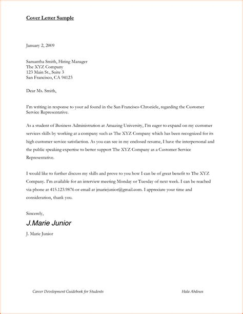 cover letter exles for students in college sle cover letter student