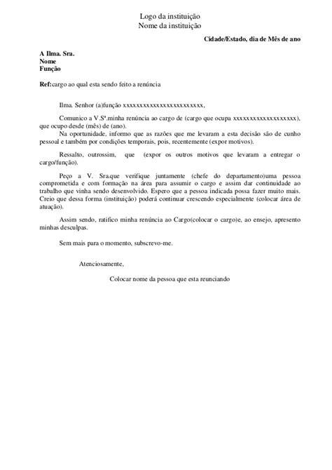 carta de solvencia modelo modelo de carta de renuncia