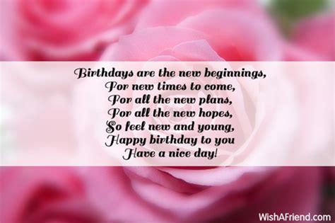 Inspirational Birthday Quotes For Nephew Inspirational Birthday Quotes Nephew Quotesgram